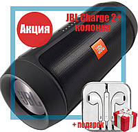 Колонка JBL Charge2+ Bluetooth, FM MP3 AUX USB microSD, 15W, PowerBank, Quality Replica