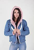 Шикарная женская джинсовая куртка с мехом