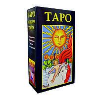 Карты Таро Райдера-Уэйта . (инструкция на русском языке) солнце