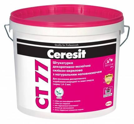 """Штукатурка декоративно-мозаичная полимерная ТМ """"CERESIT"""" CТ77  GRANADA 1  (зерно 1,4-2,0 мм) - 14,0 кг., фото 2"""