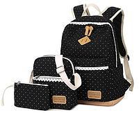 Рюкзак молодежный романтик 3в1  черный, фото 1