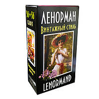 Гадальные карты Таро Ленорман - винтажный стиль 2 . (инструкция на русском языке)