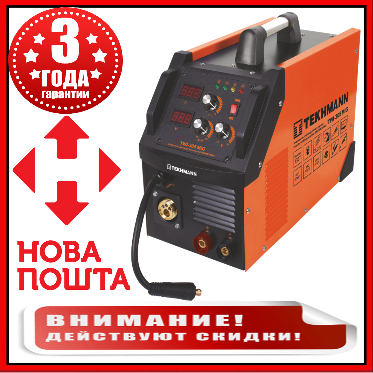 Cварочный полуавтомат Tekhmann TWI-305 MIG