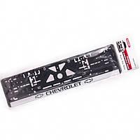 Рамка для номерного знака модельная CarLife для Chevrolet