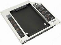 """Шасси для 2.5"""" SATA HDD для установки в SATA отсек оптического привода ноутбука Slim 12"""
