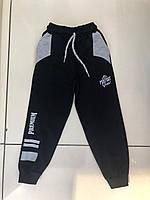 Штаны спортивные для мальчика Турция ATC KIDS
