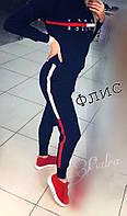 Теплый спортивный костюм женский Tommy на флисе 6АСА