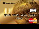 Номер карточки приват-банка