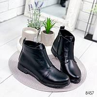 Ботинки женские Domenica черные , женская обувь