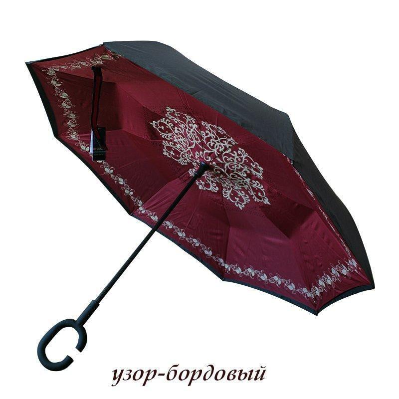 Зонт наоборот, Бордовый с узором || Up-brella (анти-зонт)