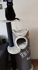 Игровой комплекс для котов Relax с домиком для кошки и когтеточкой, фото 2