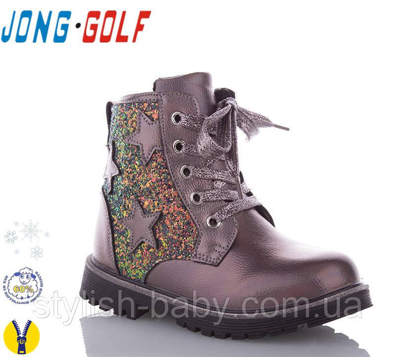Новая коллекция зимней обуви 2019 оптом. Детская зимняя обувь бренда Jong Golf для девочек (рр. с 22 по 27)