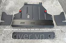 Захист двигуна Acura MDX II (2007-2013) \ двигун + КПП