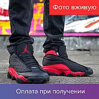 Мужские кроссовки Jordan retro 13 черно-красные | Джордан ретро 13 ,кожа, стильные, модные,красивые,2019