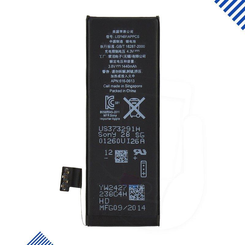Аккумулятор для iPhone 5, копия высокого качества, емкость 1440 мАч