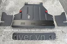 Захист двигуна Acura RL II (2005-2012) \ двигун + КПП