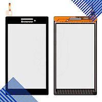 """Тачскрин (сенсор) Lenovo A7-10, A7-20F Tab 2 7"""", цвет черный"""