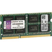 Оперативная память SO-DIMM 8GB Kingston KVR1333D3S9 / 8G