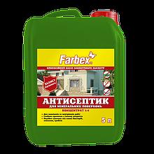 """Антисептик для минеральных поверхностей ТМ """"Farbex"""" - 5 л. (концентрат1:4)"""