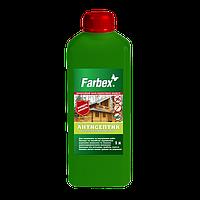 """Антисептик для деревянных поверхностей ТМ """"Farbex"""" - 1 л."""