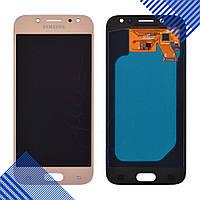 """Дисплей для Samsung J530F/DS Galaxy J5 (2017), 5"""", с тачскрином в сборе, цвет золотой, OLED, high copy"""