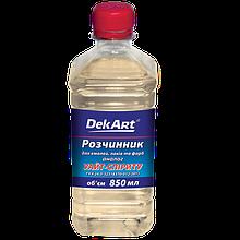 """РастворительТМ """"DekArt"""" - Уайт-спирит (0,5 л. ПЭТ) - 0,36 кг."""