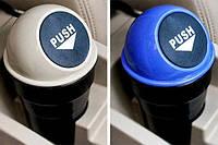 Мусорное ведро для авто, Автомобильное мини мусорное ведро, Мусорка в машину, Автомобильный мусорный контейнер