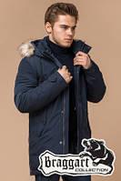 Длинная мужская зимняя куртка Braggart (р. 46-56) арт. 20758L
