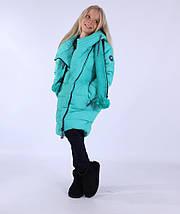 """Пальто зимнее для девочки """"Эмели"""" ,PUROS PORO, China, фото 3"""