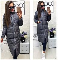 Стёганное  женское пальто на синтепоне