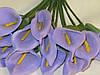 Цветочки Калла  2,5см (12шт)