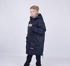"""Зимова подовжена парку для хлопчика """"Маріус"""" KIKO, CHINA, фото 2"""