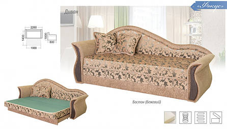 Диван Мебель-Сервис «Фокус», фото 2