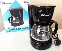 Электро Кофеварка DOMOTEC (чай/кофе) - 0707
