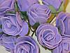 Цветочки из фоамирана 2см (12шт)
