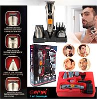 Триммер машинка для стрижки Gemei GM 589 5в1, Универсальная машинка для стрижки волос бороды носа и ушей