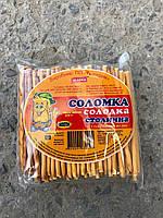 Соломка солодка Столична  ПП Грандем 250гр