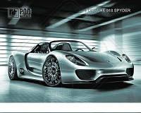 Коврик для мышки Pod Myshkou Porsche 918 spyder