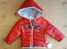 Детская куртка для мальчиков 1-3 года на синтепоне Турция оптом