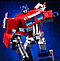 Трансформер Оптимус Прайм, Командор, KuBianBao, 12 см  - Kombat Commander Optimus Prime, фото 5