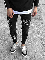 Черные мужские джинсы