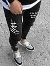 Черные мужские джинсы, фото 4