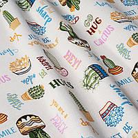 Декоративная ткань надписи и кактусы в горшках на молочном фоне 180 см 84496v1