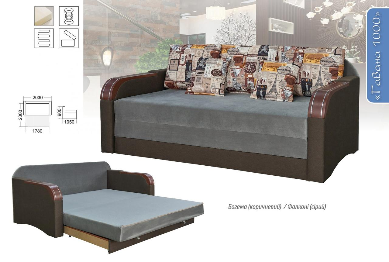 Диван Мебель-Сервис «Гавана 1000»