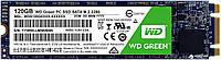 Распродажа! Твердотельный накопитель Western Digital M.2 120GB (WDS120G2G0B) WD Green