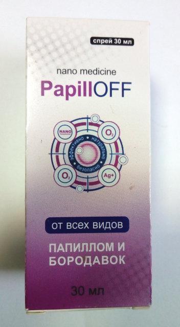 💊💊PapillOFF - Спрей от папиллом и бородавок (ПапиллОф) | папиломы, бородавки лечение, как избавиться от бородавки в домашних условиях,
