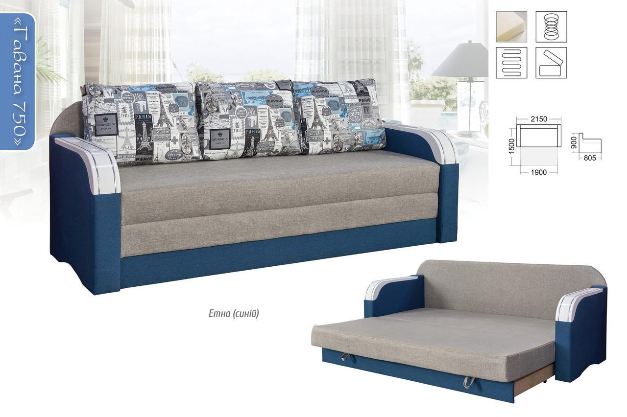 Диван Мебель-Сервис «Гавана 750»