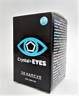 💊💊Crystal Eyes - Капсулы для восстановление зрения (Кристал Айс)   Crystal Eyes в Украине, Crystal Eyes в Киеве, Crystal Eyes состав, Crystal Eyes,