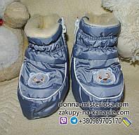 Пінетки-сапожки на овчині, 12-15 см. 10 кольорів, фото 1