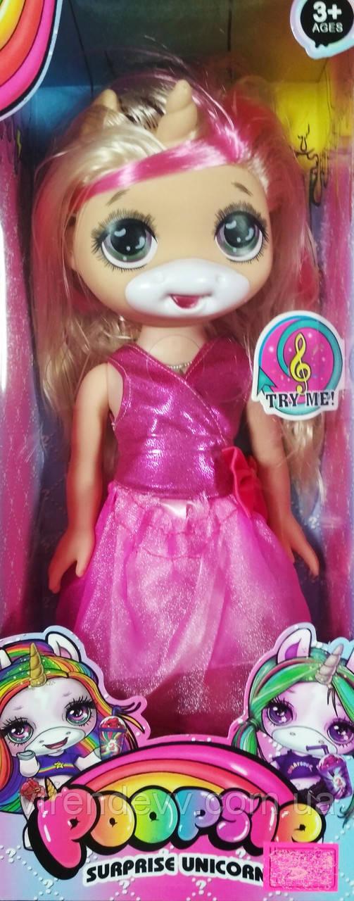 Кукла Пупси пони Poopsie Surprise Unicorn в розовом платье